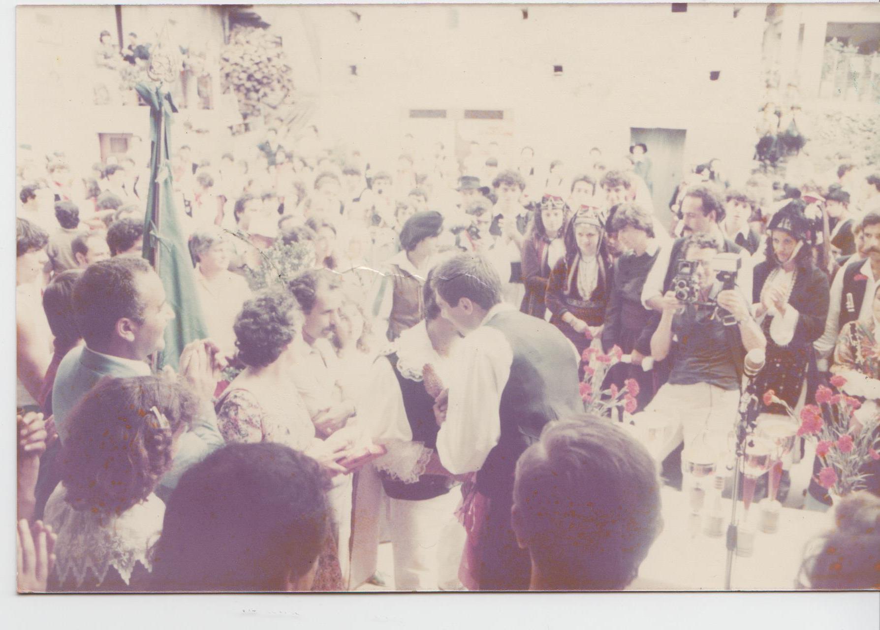 1981 (3)